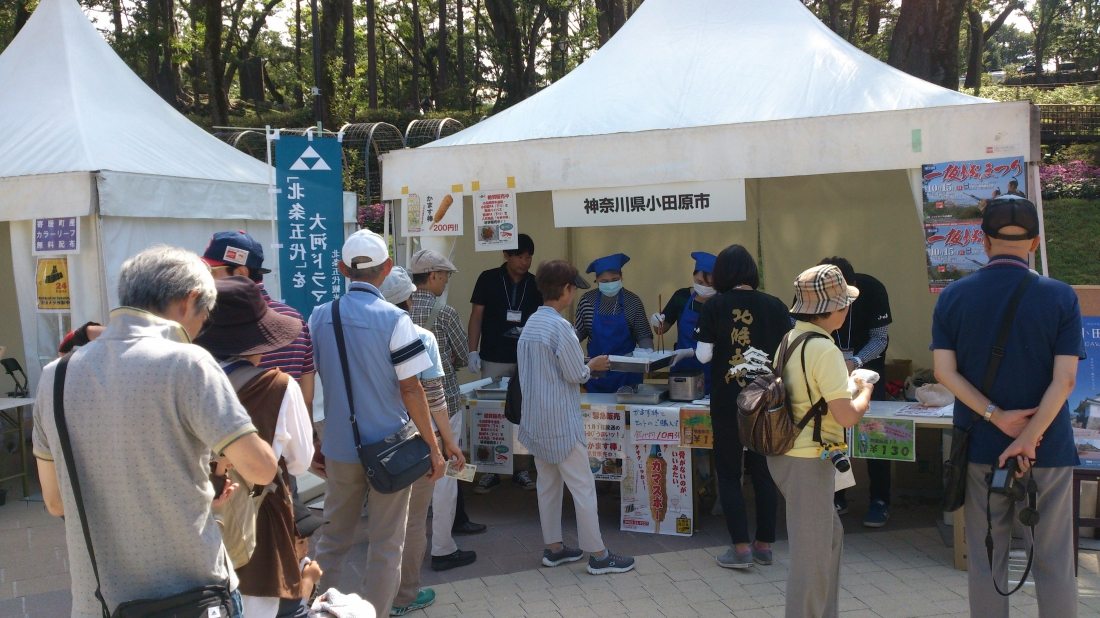 平成29年10月1日開催「第34回全国都市緑化はちおうじフェア」に出店しました!!