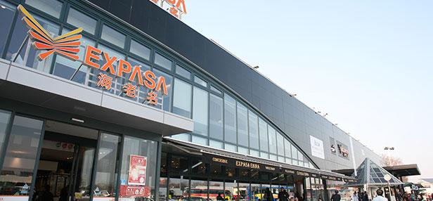 東名高速道路・海老名SA(下り)で「かます棒」販売開始!
