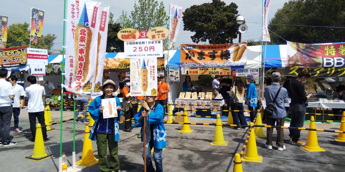 平成31年4月20,21日「かながわグルメフェスタ2019in厚木」に出店しました!