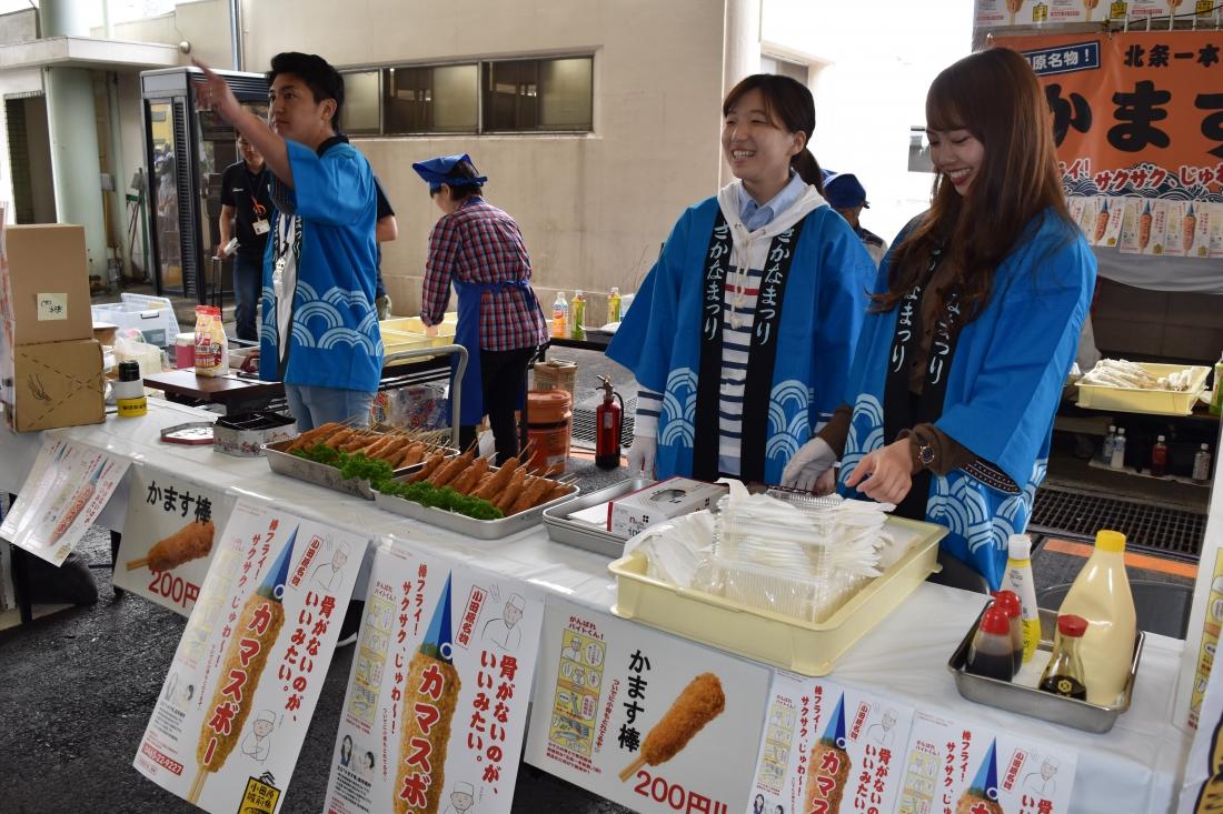令和元年5月12日「小田原あじ・地魚まつり2019」に出店しました